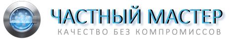Ремонт стиральных и посудомоечных машин СПб, Колпино, Пушкин