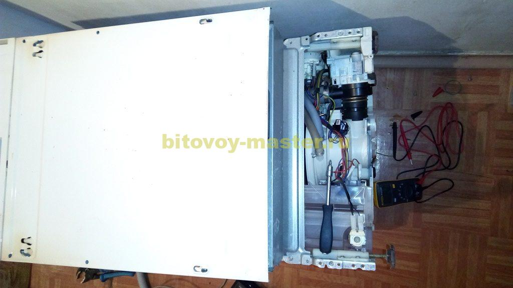 Ремонт стиральных машин АЕГ Бакинская улица ремонт стиральных машин АЕГ Улица Академика Варги