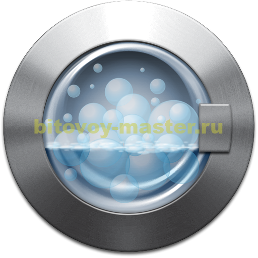 Disk drill pro for mac free download